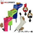 日本正規品 MU SPORTS MU スポーツ 703W6550S ユーティリティー ヘッドカバー Tokyo in Japan レディース【ユーティリティーカバー】【UT】【M・U SPORTS】【MUスポーツ】【エムユー】・・・