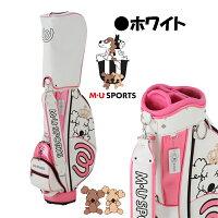 日本正規品 MU SPORTS MUスポーツ 703V4900 レディース ゴルフバック 8.5インチ