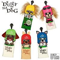 DULLYNADOGダリーナドッグユーティリティヘッドカバーDNHC【ユーティリティカバー】【UT】【ドッグ】【犬】