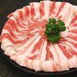豚バラスライス(500g)豚肉 ぶた肉 ブタ肉 バラ 精肉(料理例)お好み焼き、焼きそば、鉄板焼き、キムチ鍋、寄せ鍋,、カレーなどにお弁当にも【RCP】
