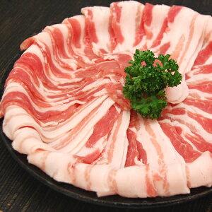 豚バラスライス(500g入り)お好み焼き、焼きそばなど各種炒め物などに誕生日のお祝い、お弁当やプレゼントや贈答、進物にも。クチコミ、レビューやランキングで人気の無添加グルメ。何でもかんでも端っこ(はしっこ)から野菜を巻〜き巻き♪【5250