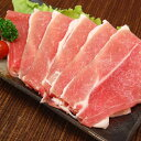 豚のウデ肉1.8mmスライス (500g入り)