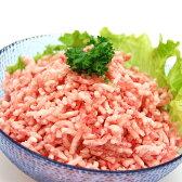 豚ミンチ(500g)豚肉 ぶた肉 ブタ肉 挽肉 ひき肉 精肉(料理例)ハンバーグ、そぼろ、餃子、ギョウザ、カレーなどにお弁当にもどうぞ訳あり 端っこ まで美味しい♪【RCP】