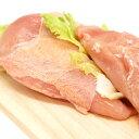 【業務用】国産鶏むね肉2kg