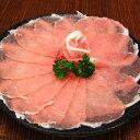 豚ローススライス(500g)【豚肉 ぶた肉 ブタ肉 ロース スライス 薄切り 精肉 冷しゃぶ 生姜焼き カレー しゃぶしゃぶ 冷しゃぶ 冷凍 冷凍食品】 1