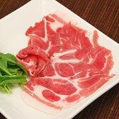 豚肩ローススライス(500g)豚肉 ぶた肉 ブタ肉 肩ロース 精肉(料理例)野菜炒め、冷しゃぶ、生姜焼き、カレーなどにお弁当にもどうぞ訳あり 端っこ まで美味しい♪【RCP】