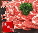 バーベキュー 肉 焼肉 セット 12人以上 大人数用 牛カルビ・豚バラ・豚肩ロース・鶏ももの4種 万能ダレ付き 総量2.7kg 送料無料 3