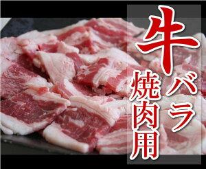 バーベキューセット,焼肉,BBQ,牛カルビ,豚バラ,鶏もも