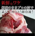 バーベキュー 肉 焼肉 セット 12人以上 大人数用 牛カルビ・豚バラ・豚肩ロース・鶏ももの4種 万能ダレ付き 総量2.7kg 送料無料 2