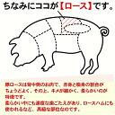 豚ローススライス(500g)【豚肉 ぶた肉 ブタ肉 ロース スライス 薄切り 精肉 冷しゃぶ 生姜焼き カレー しゃぶしゃぶ 冷しゃぶ 冷凍 冷凍食品】 3