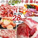 【木箱入り 夏ギフト お中元 】 松阪牛 5等級 ギフト 極上 すき焼き肉 折詰 400g