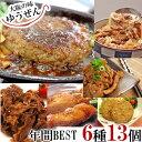 【送料無料】人気ランキング年間BESTヒットまるごとセット!【送料無料...