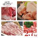 \BBQにオトク/バーベキュー 肉 焼肉 セット 大人数用 牛カルビ・豚バラ・豚肩ロース・鶏ももの4...