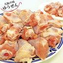 国産鶏 手羽元 業務用2キロパック鶏肉 鶏手羽元 手羽元 業務用 まとめ買い BBQ 焼肉 から揚げ 冷凍 冷凍食品