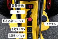 電動乗用ゴーカートジュニアスーパーカート人気のルノーカラー登場!充電式/子供用電動カー