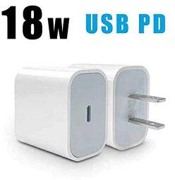 在庫あり 即納!PD対応充電アダプター 18W iphone 充電器 アイフォン 充電器 PD USB type-c モデル コンパクトサイズ 急速充電対応機種iphone 12