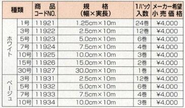 粘着性伸縮ガーゼ包帯 シルキーポア ベージュ 3号 幅2.5cm×実長10.0m 12巻 11931 アルケア