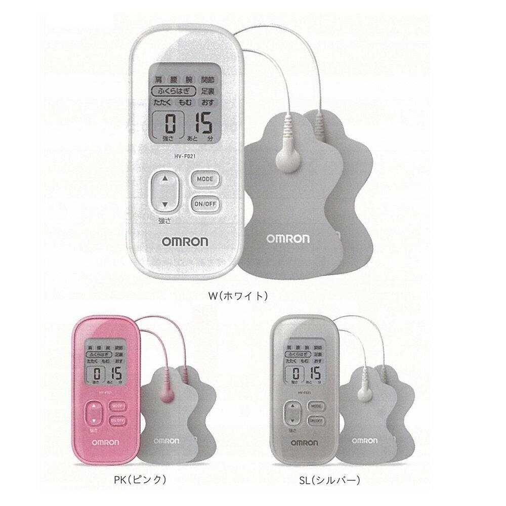 医療機器 低周波治療器 Pulse Massager HV-F021 オムロン