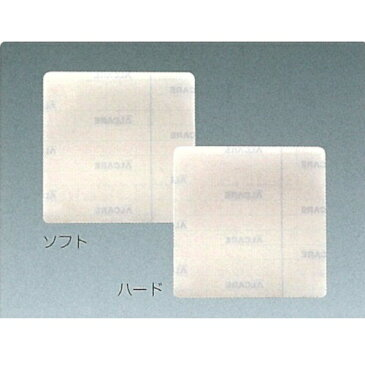 医療機器 ハイドロコロイド粘着プレート ピタシート ソフト 100mm×100mm 3枚/箱 19001 アルケア