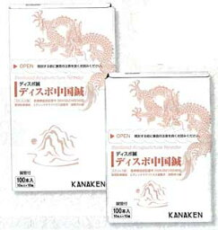 ディスポ中国鍼 長さ2インチ 50mm 太さ#34:0.22mm