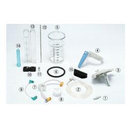 調圧筒 E1588-C14 新鋭工業