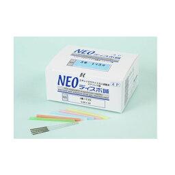 NEOディスポ鍼4本パック 1番×1寸(0.16×30mm) 4P/240本入 山正