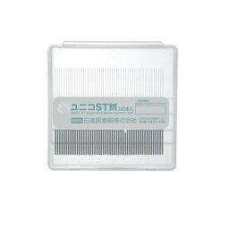 ユニコST鍼 2番×1寸鍼径鍼径0.18×長さ30mm) 50本入 日進医療器