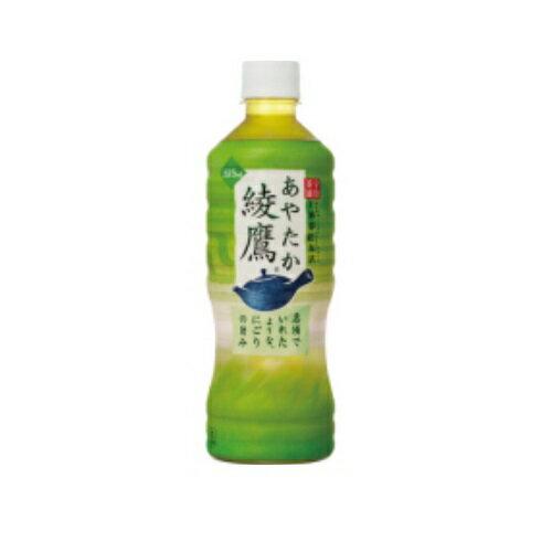 まとめ買い2ケースセット 綾鷹 525ml×1ケース(24本入) コカ・コーラ