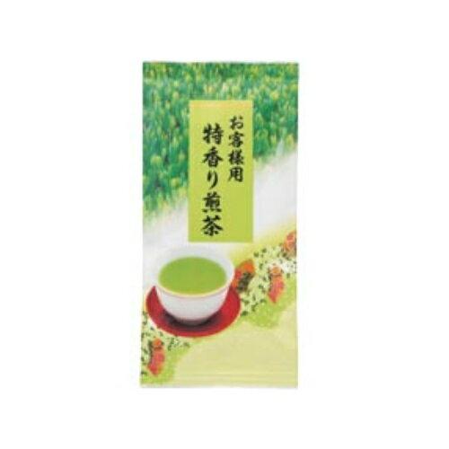 まとめ買い3袋セット お客様用特香り煎茶 1袋(100g入) 池乃屋園