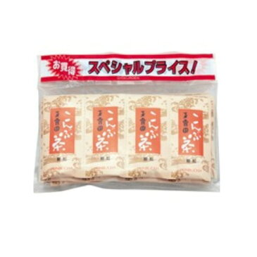 まとめ買い3パックセット こんぶ茶 2g×1パック(28袋入) 玉露園