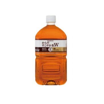 からだすこやか茶W 1.05L×1ケース(12本入) コカ・コーラ