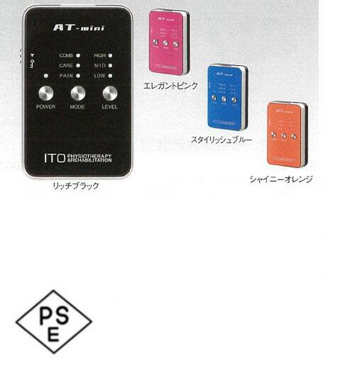 【送料無料】 低周波治療器 ATミニ W45×D17×H70mm 50g