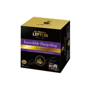 まとめ買い2箱セット ☆サー・トーマス・リプトン ダージリン 2.2g×1箱(50バッグ入) リプトン