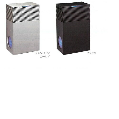 AP-C310 シャンパンゴールド W350×D230×H580mm 9.7kg カドー:元気爽快