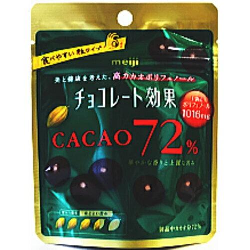 まとめ買い3セットチョコレート効果カカオ72%大袋45枚入り明治