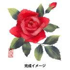和紙ちぎり絵制作セット ミニ色紙サイズ バラ[和紙/ちぎり絵]