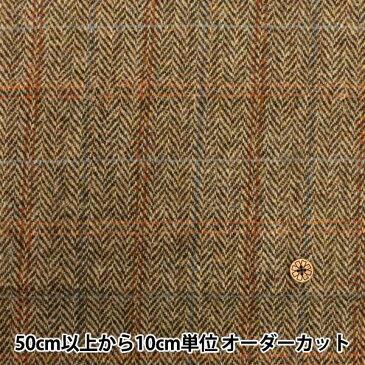 ハリスツイード Harris Tweed カットクロス 25×35cm/C-L002H [生地/布/ウール]