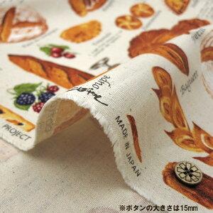 ○コットンこばやし綿麻キャンバスパンコレクション/KTS3684-A[生地/布/コットンリネン]