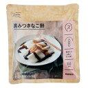 保存食品 『IZAMESHI(イザメシ) 黒みつきなこ餅』