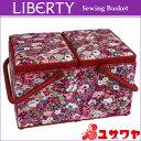 ○LIBERTYリバティプリント ソーイングバスケット(Thorpe×バーガンディ)/SO-3639005-BE [ソーイングボックス/裁縫箱]