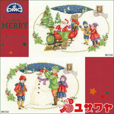 DMC 刺繍キット Santa is coming Building a snowman BK1580 [BK1580 BK1582 刺しゅうキット クロスステッチ クリス