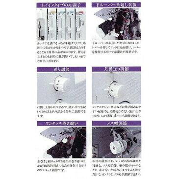 ジューキ ロックミシン/MO-114D[上級者向け 本体 入園 入学 通販 JUKI]