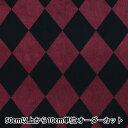 【数量5から】生地 『ダイヤモンドサテン 黒×赤 170530-3』