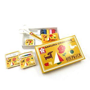 ○サクラクレパスソーイングセットBOX型[ソーイングボックス/裁縫セット/裁縫箱/家庭科/入園入学]