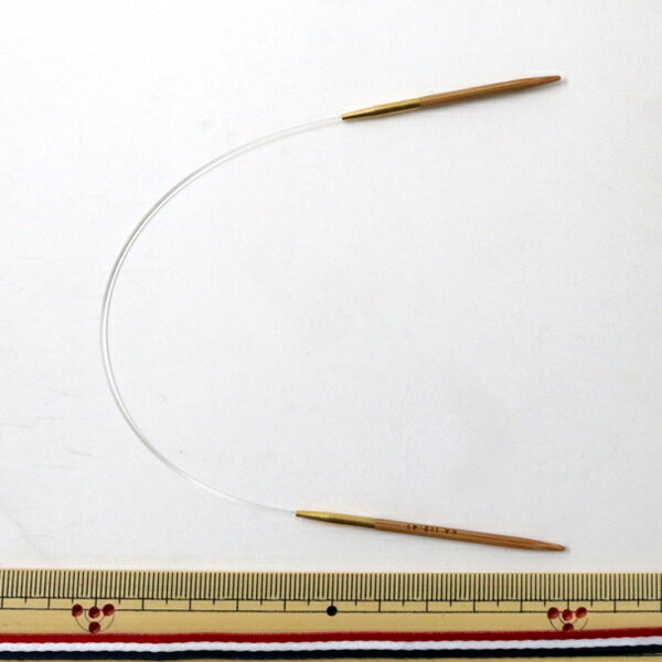 輪針 『SEEKNIT Umber 非対称輪針G 23cm 1号』 編み針 近畿編針