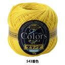 レース糸 『エミーグランデ(カラーズ) 543番色』 olympus ...