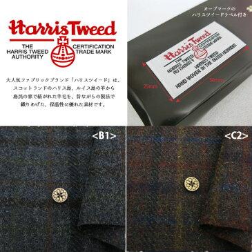 生地 『ハリスツイード Harris Tweed カットクロス 48cm×48cm /C-HC403-B1-C2 C2』