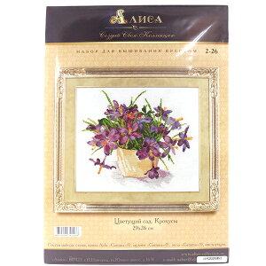 輸入刺しゅうキット 『Blooming Garden Crocuses(ブルーミングガーデンクロッカス)』 ALISA(アリサ)