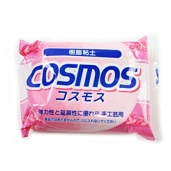 樹脂風粘土 『cosmos (コスモス) 250g』 日清アソシエイツ