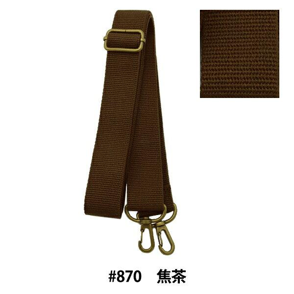 裁縫材料, その他  3cm YAT-1430 870 INAZUMA BAG